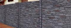 Turmalin černo hnědý melír 4A (celobarevný beton)