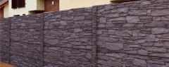 Cansas tmavě hnědý (celobarevný beton)